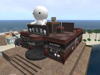 タイニーアバターの喫茶展